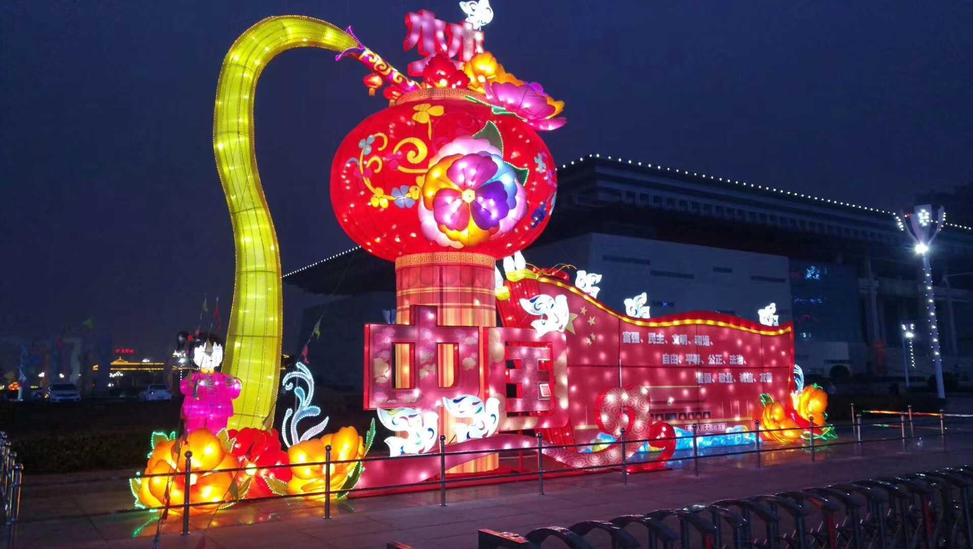 城市节日氛围营造--燎原彩灯点亮许昌新年的夜晚(图)