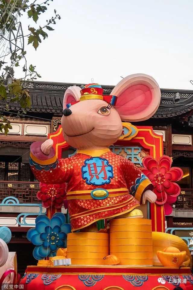 """2020豫园新春灯会""""发财鼠""""提前亮相,新媒体技术将成看点(图)"""