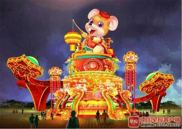 2020河池首届刘三姐文化大型光影艺术节12月31日开幕(图)